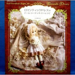 Doll Coordinate Recipes for Romantic Dresses /Japanese Doll Clothes Book  New!