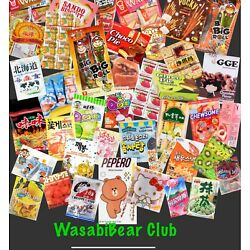 Kyпить Asian Snack/Candy Box:45 Pieces Korean, Japanese, Chinese, & More на еВаy.соm