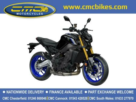Yamaha 2021 MT 09 SP 889cc On Road Price from CMC Motorcycles