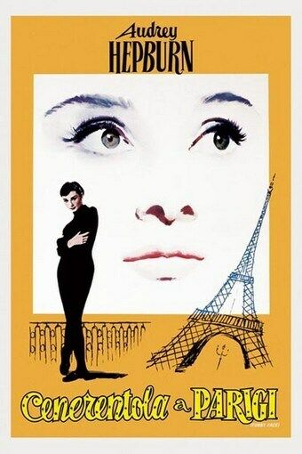 audrey hepburn movie poster eiffel tower new 24x36 ebay. Black Bedroom Furniture Sets. Home Design Ideas