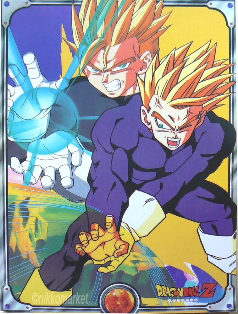 Dragon ball z son gohan poster glossy and laminated ebay - Dragon ball z gohan images ...