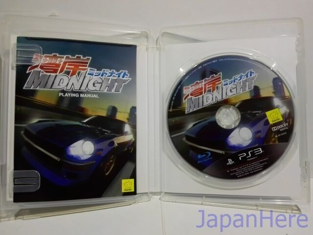 Best Car Games For Ps3 : Used ps wangan midnight the best import japan car