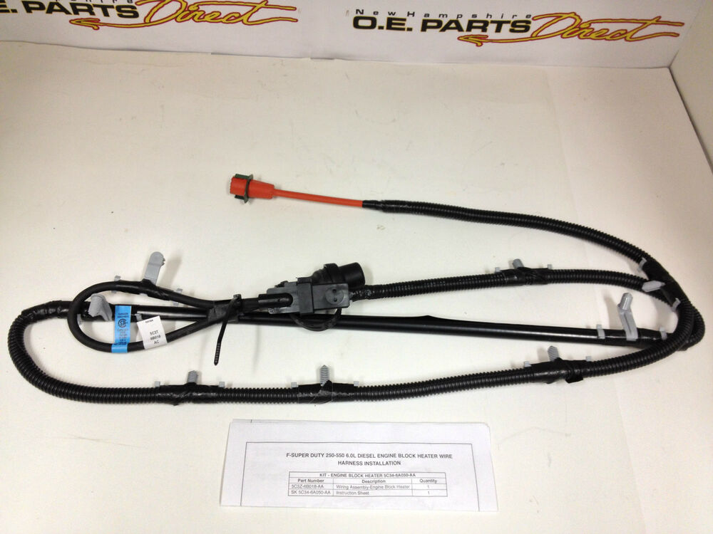 engine block heater cord ford truck  engine  free engine