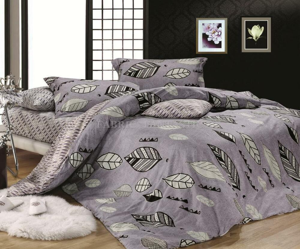 Yeye Queen King Size Bed Duvet Doona Quilt Cover Set New