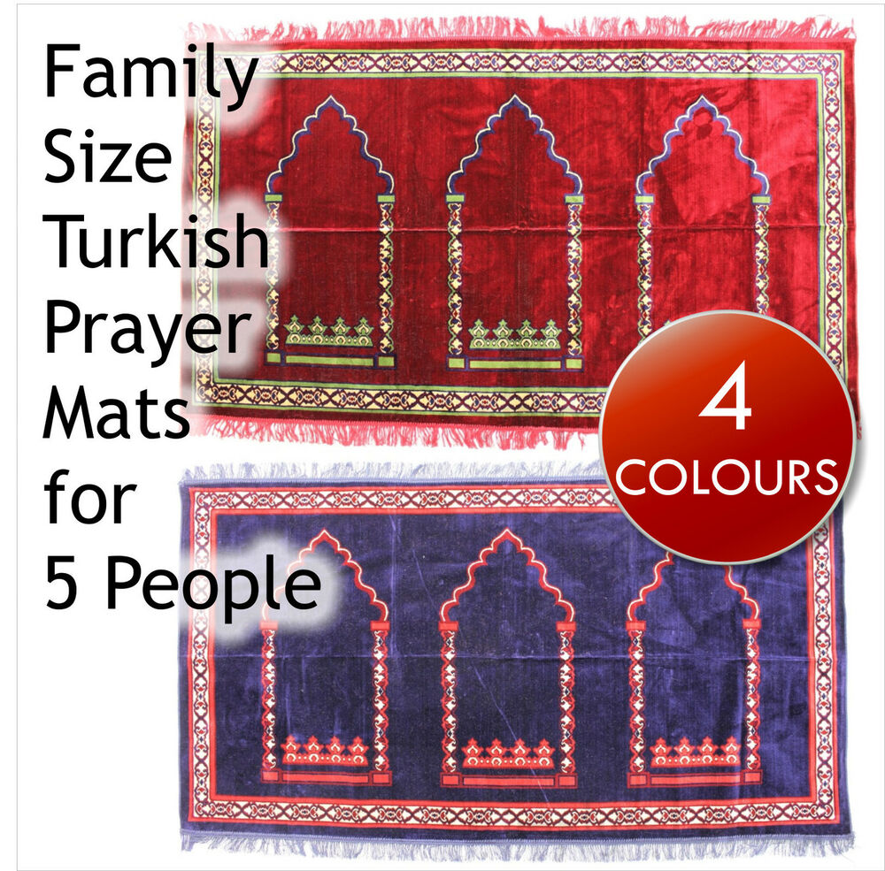 Prayer Rug Dimensions: Family Size Turkish Prayer Mat / Rug For Up To 5 People