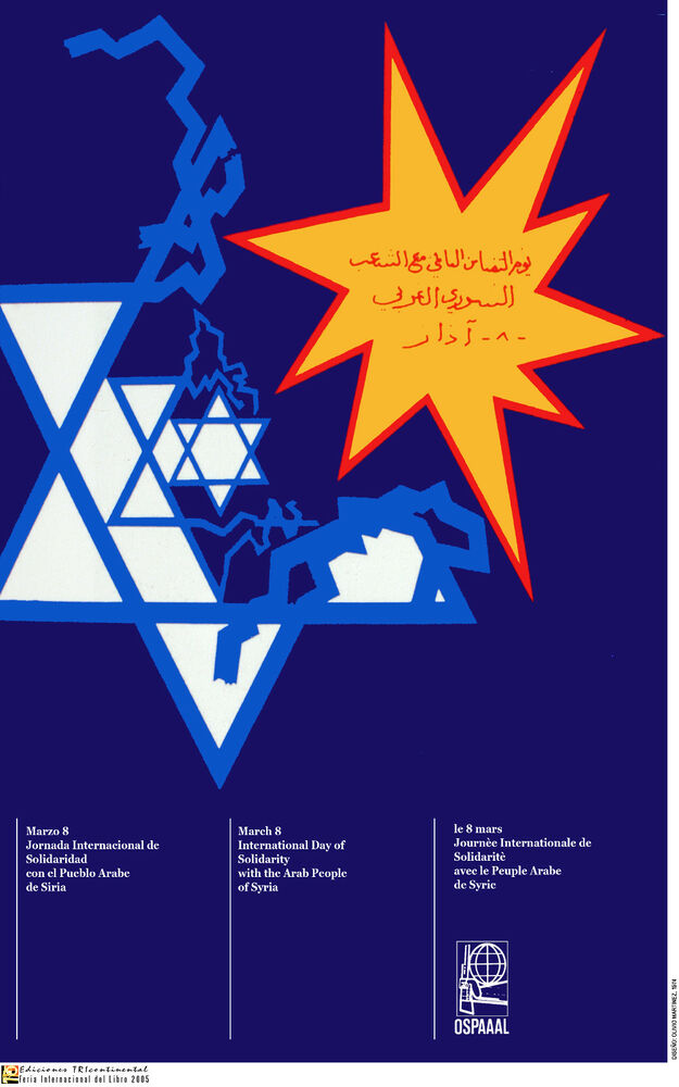 Httpwww Overlordsofchaos Comhtmlorigin Of The Word Jew Html: Political Poster.Arab Anti-Jewish Israel Communist Cold