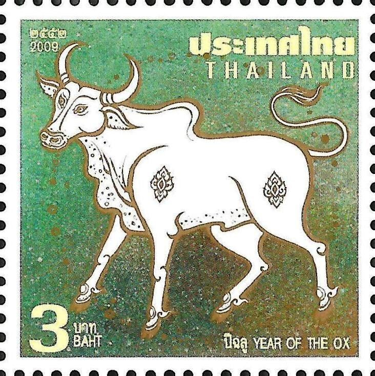 2009: Thailand Stamp 2009 Zodiac (Year Of The Ox) ST