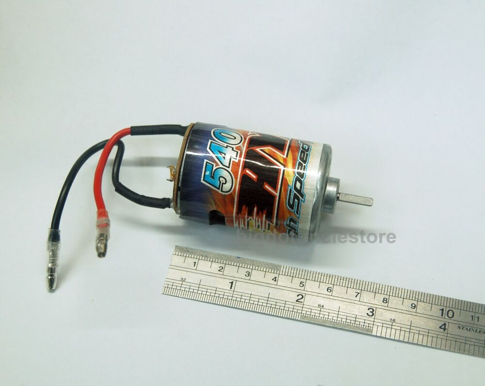 Electric car motor ebay electric free engine image for for Ebay motors las vegas