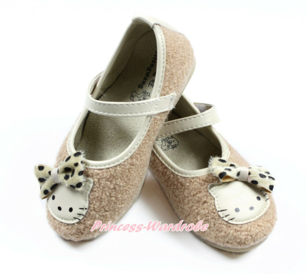Brown Mary Jane Shoes Kids