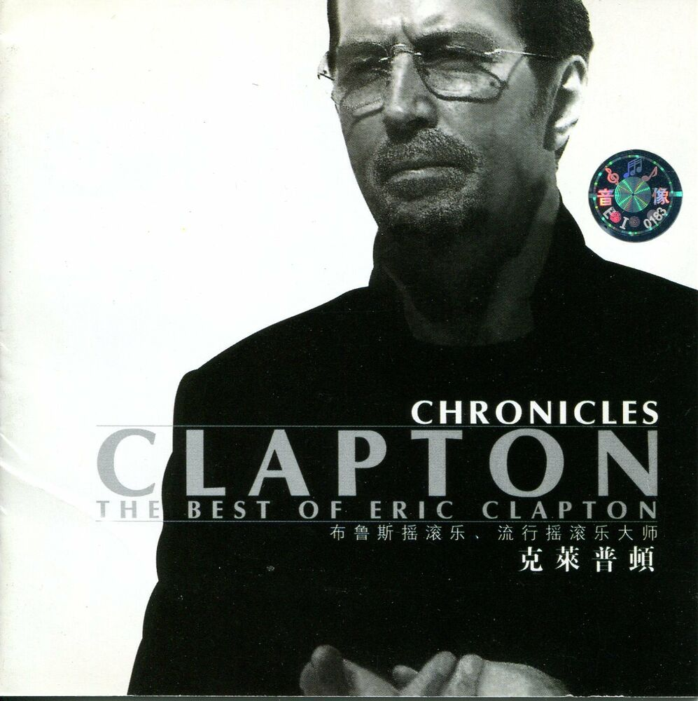 eric clapton chronicles the best of eric clapton ebay. Black Bedroom Furniture Sets. Home Design Ideas