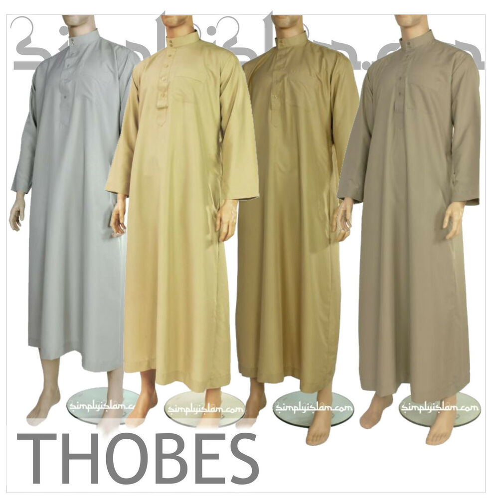 Name Of Cloth That Muslim Men Wear