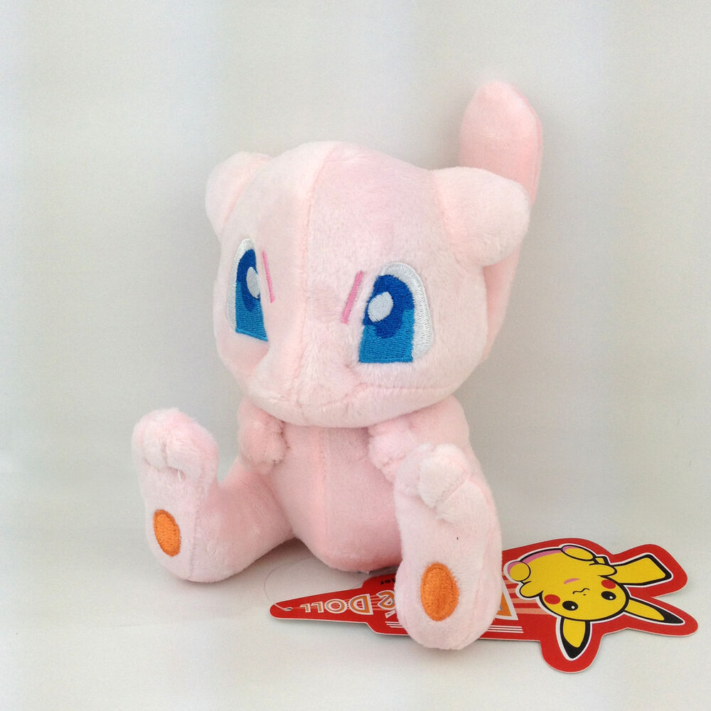 Toy Pink Cat