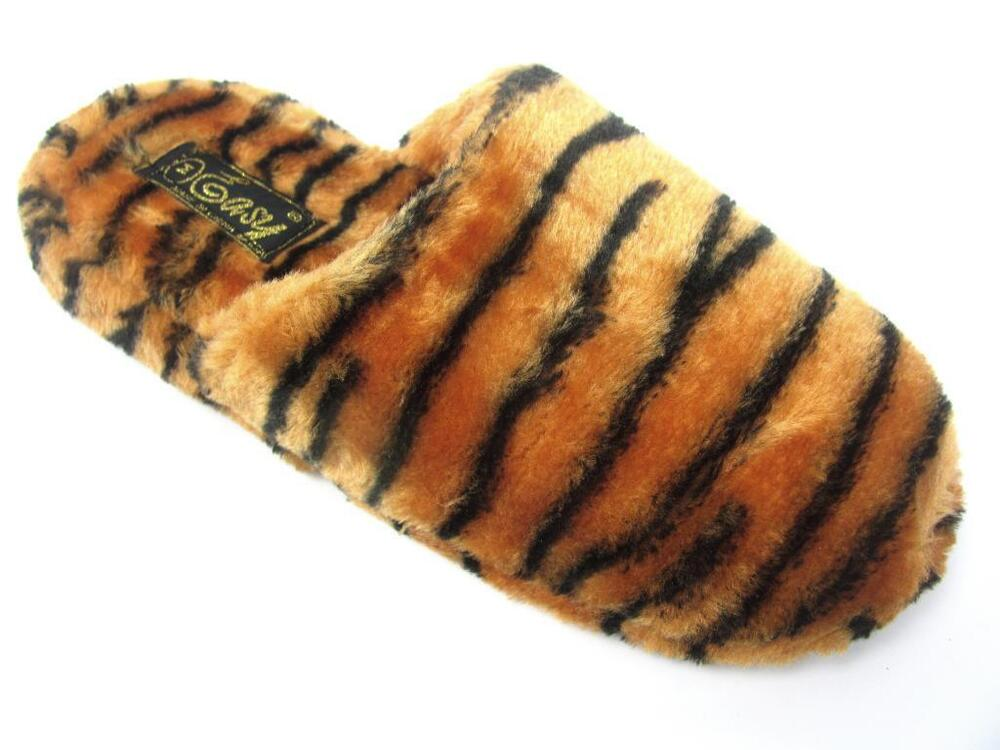 Womens Faux Fur Slip On Animal Print Scuff Slippers