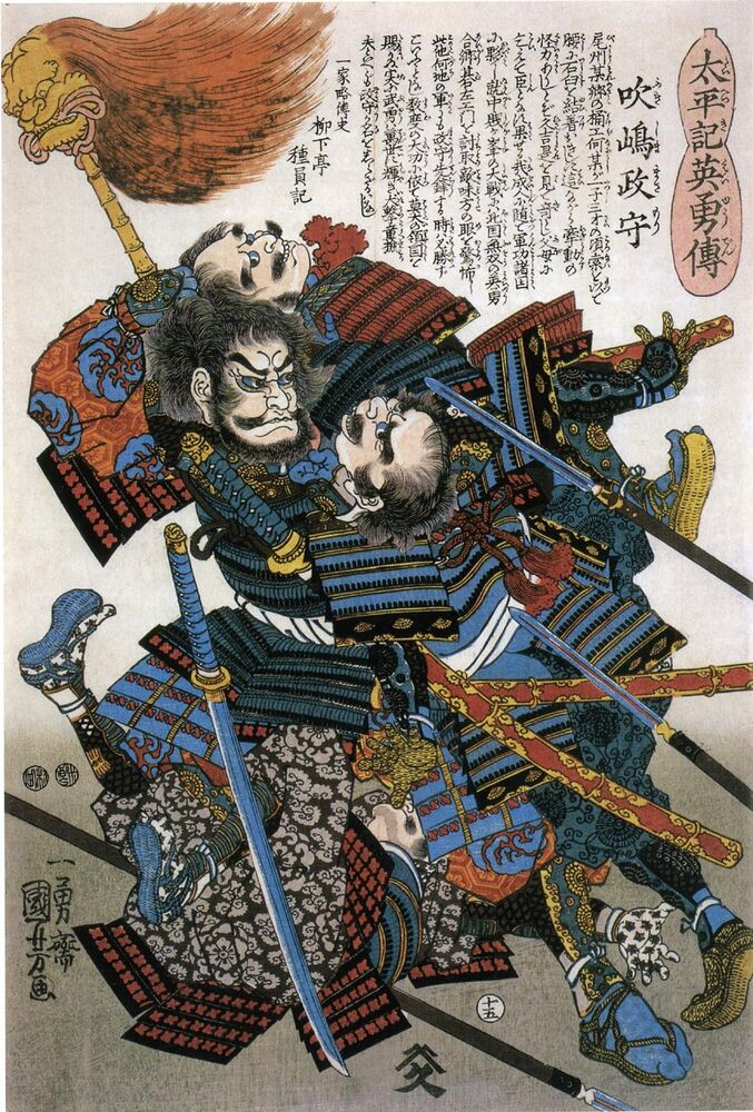 an analysis of the samurai warriors of japan influence on the lifestyle of japanese Weaponry: samurai sword the exceptional quality of japanese swords much remains in today's kendo of the sword-fighting art of japan's redoubtable warriors.