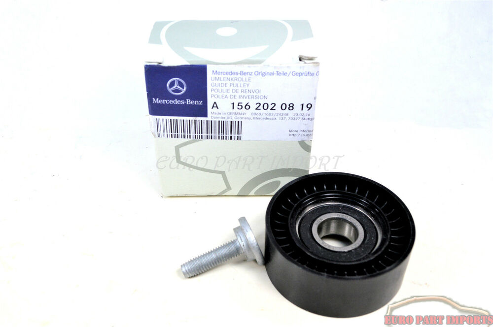 Mercedes benz w211 motor drive belt idler pulley germany for Mercedes benz genuine parts germany