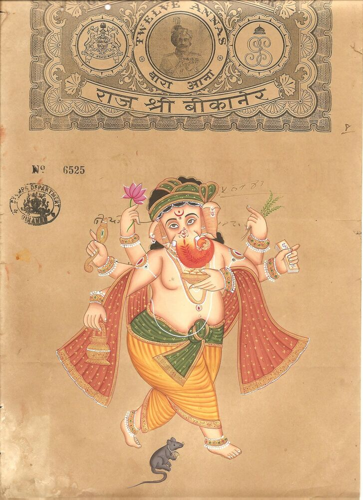 Essay on hindu religion pictures