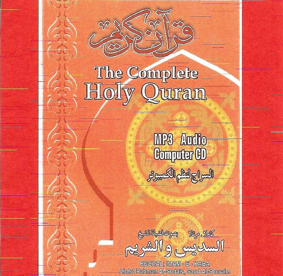 Complete Holy Quran Audio On One CD By SUDAIS & SHURAIM