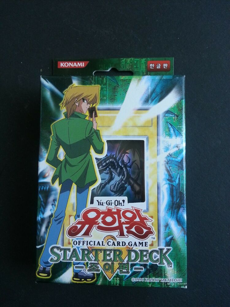 Card Deck With Guidebook By: YUGIOH Starter Deck JOEY Yu-Gi-Oh Korean Ver Playing Card