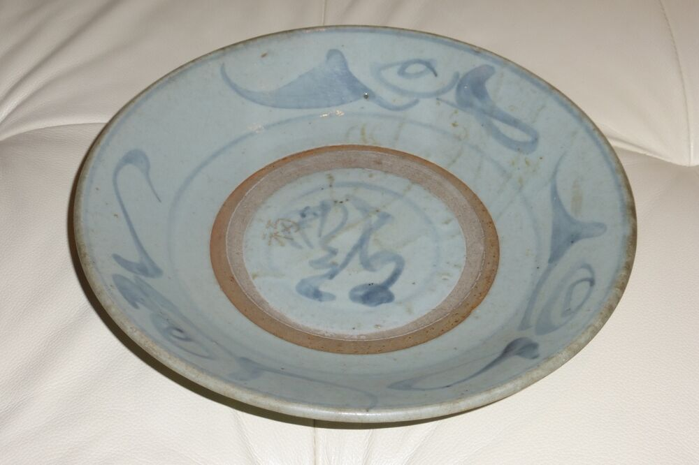 Top Quality Signed Antique Chinese Celadon Plate - 10.5 ...