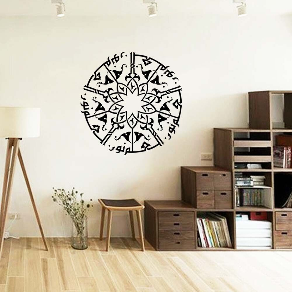 islamic muslim arabic bismillah quran calligraphy wall sticker home decor decals ebay. Black Bedroom Furniture Sets. Home Design Ideas