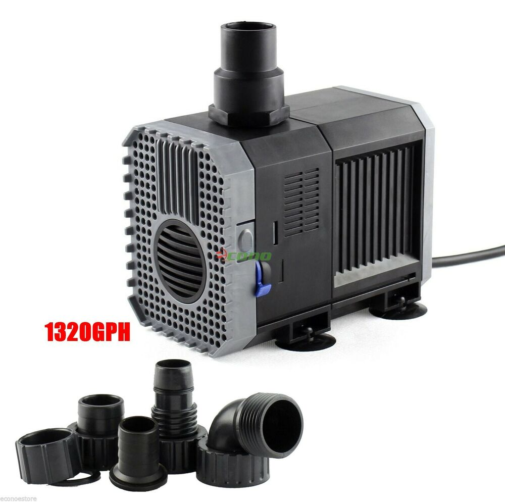 1320 gph pond pump adjustable submersible inline fountain for Submersible pond pump with filter
