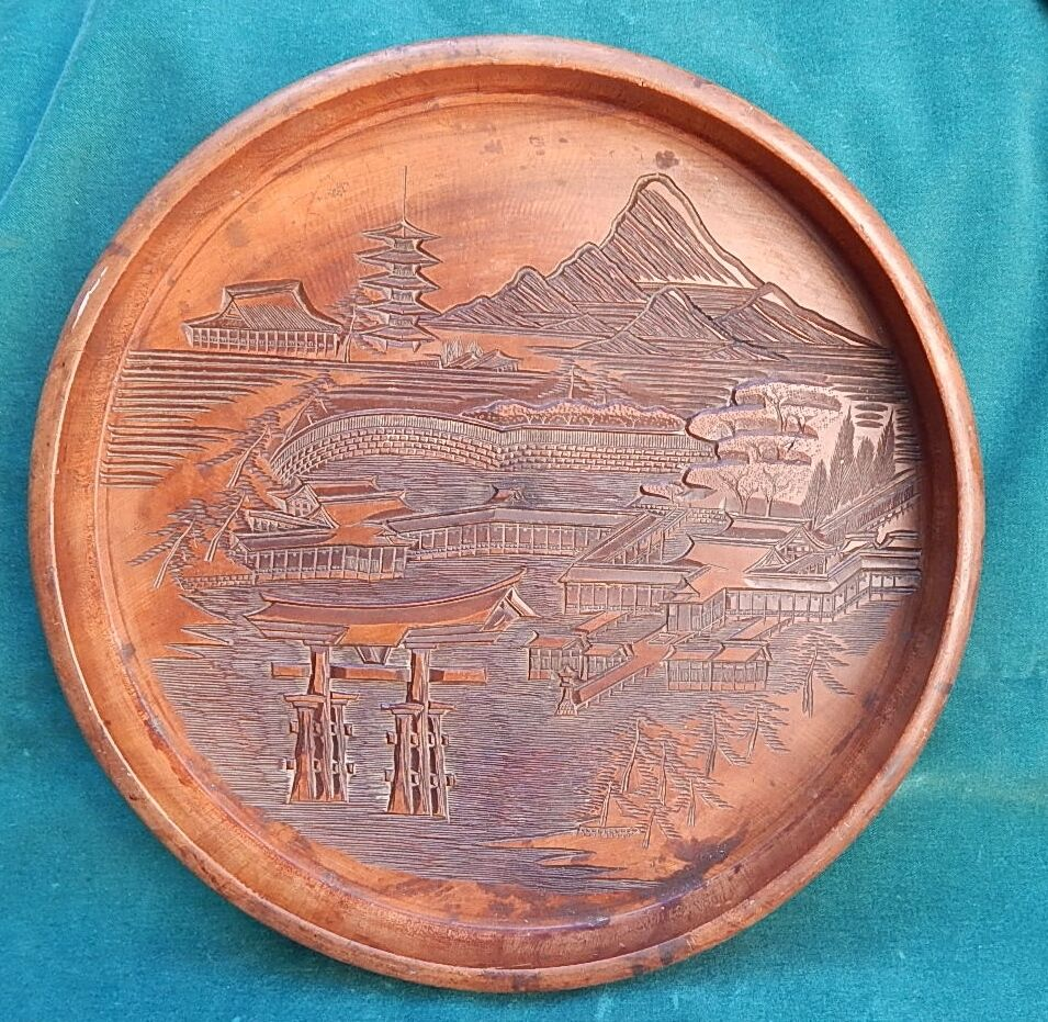 Japanese chinese very finely carved center piece tray in for Wood in chinese