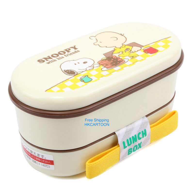 japan made sanrio snoopy peanuts double bento box lunch. Black Bedroom Furniture Sets. Home Design Ideas