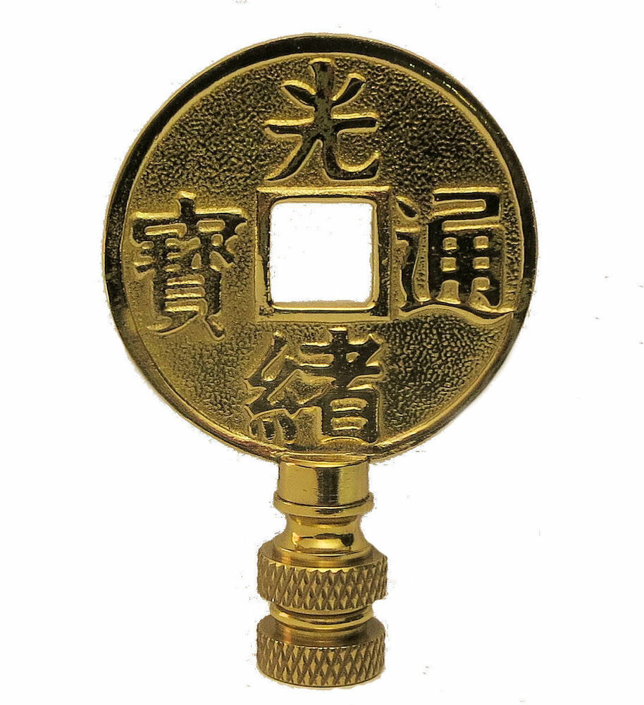 Lamp Parts: POLISHED BRASS ORIENTAL CHARACTER LAMP SHADE FINIAL