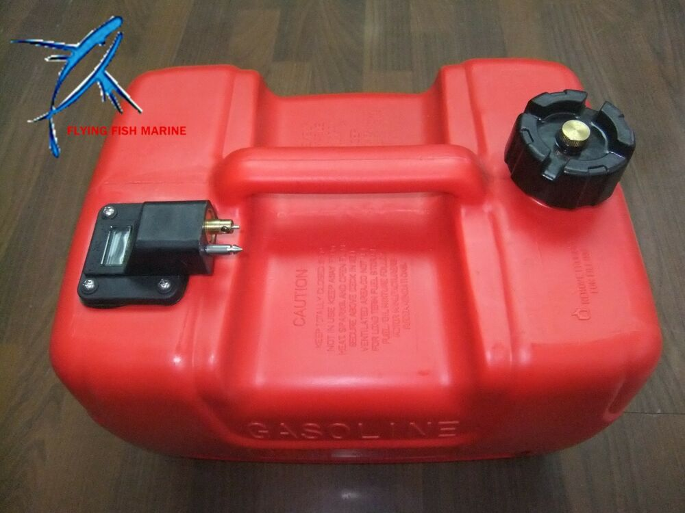 Boat motor 12l fuel tank assembly for yamaha hidea for Gas tanks for outboard motors