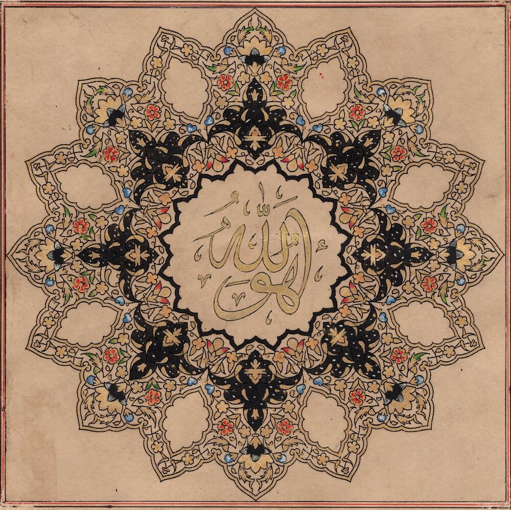islamic tazhib calligraphy art handmade quran floral motif decor paper painting ebay. Black Bedroom Furniture Sets. Home Design Ideas