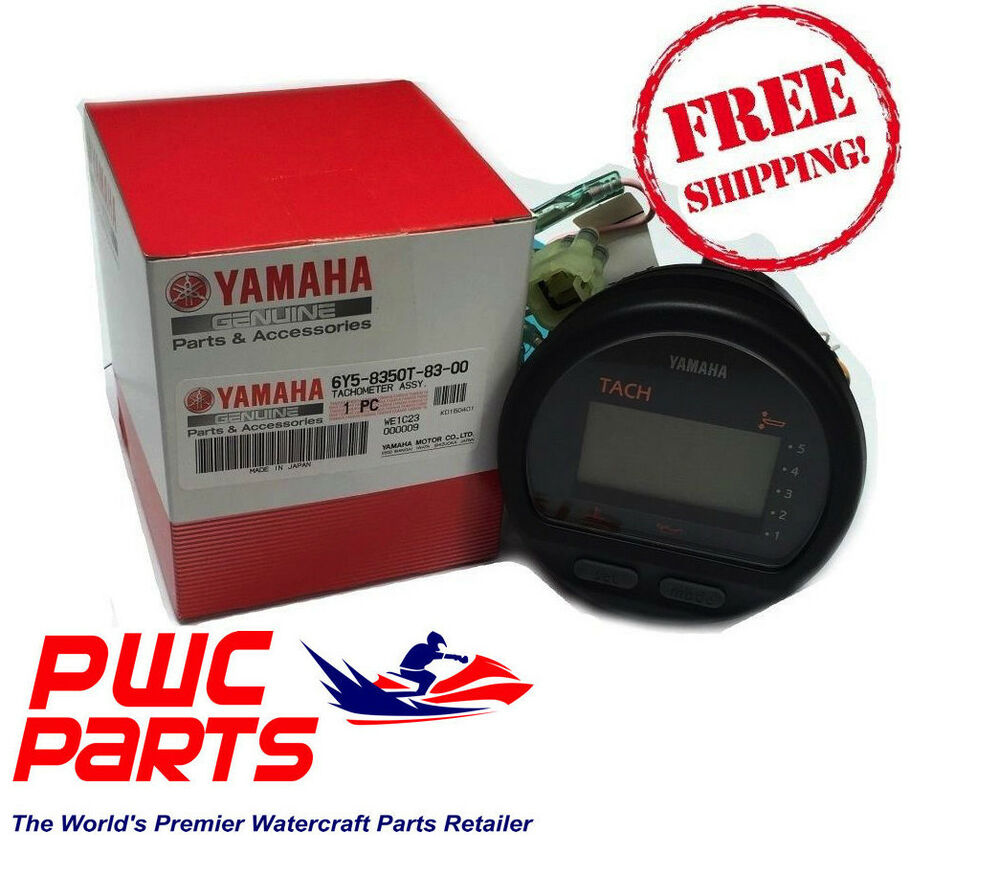 Yamaha oem multi function gauge tachometer tach outboards for Yamaha oem part