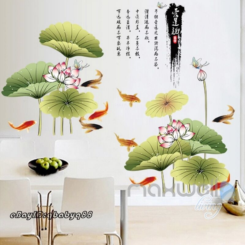 Lotus lilypad fish wall stickers decals removable home for Fisherman home decor