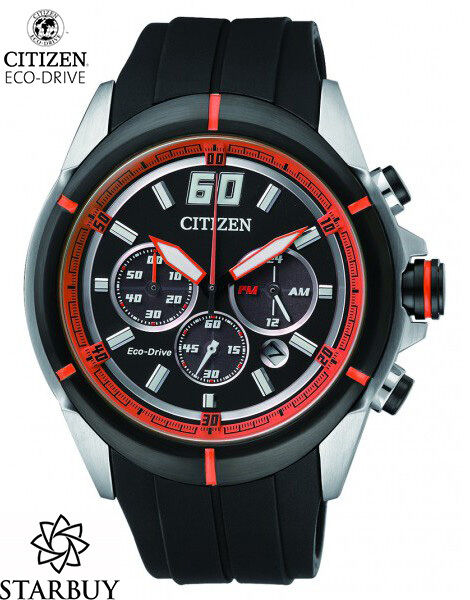 Citizen Eco Drive Resin Band Mens Steel Case Motor Sports