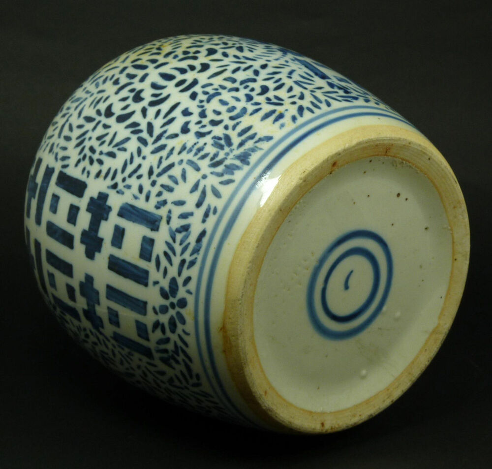 Antique Rare Exquisite Chinese Blue And White Qing Dynasty Ebay