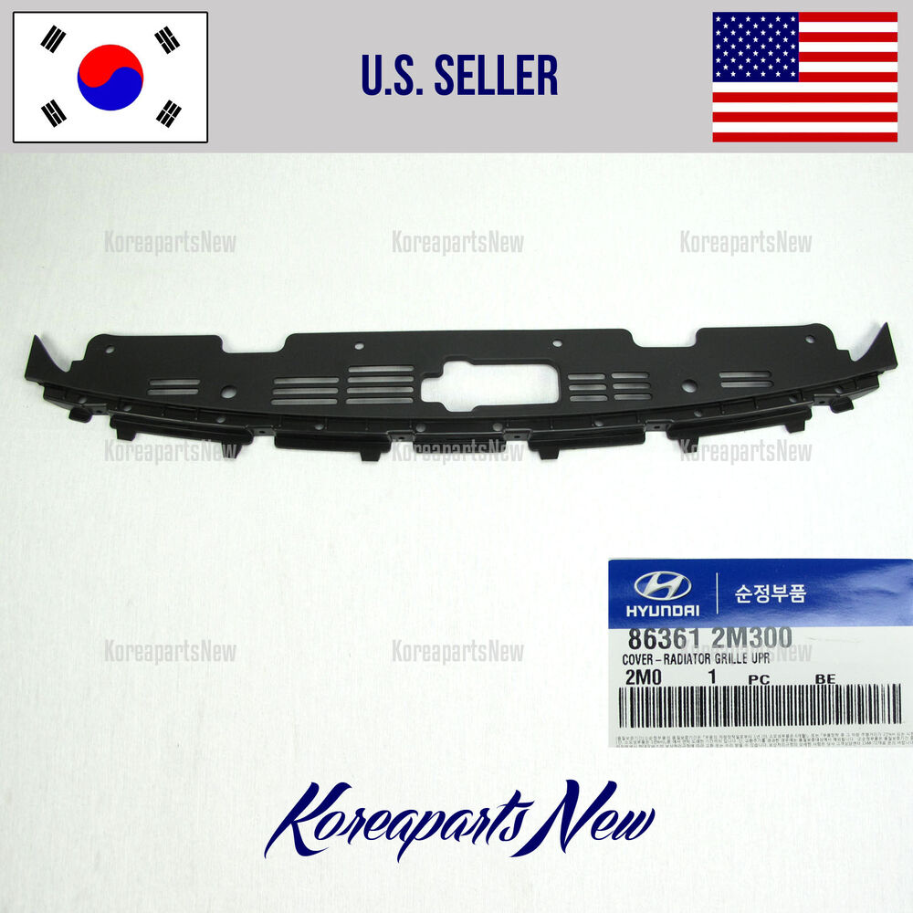 Cover Radiator Grille Upper Sight Shield 863612m300