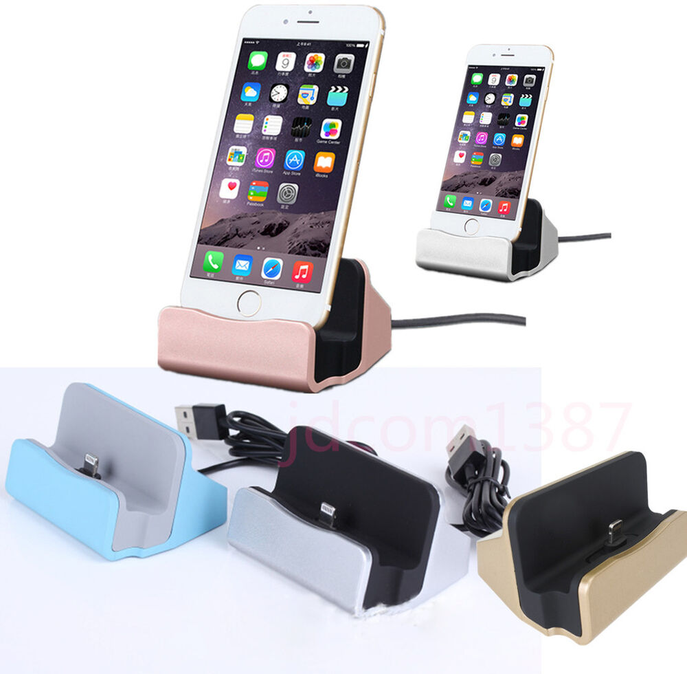 Dockingstation Iphone 5s : sync charger charging docking station cradle stand for iphone 5 5s 5c 6 6s plus ebay ~ Orissabook.com Haus und Dekorationen