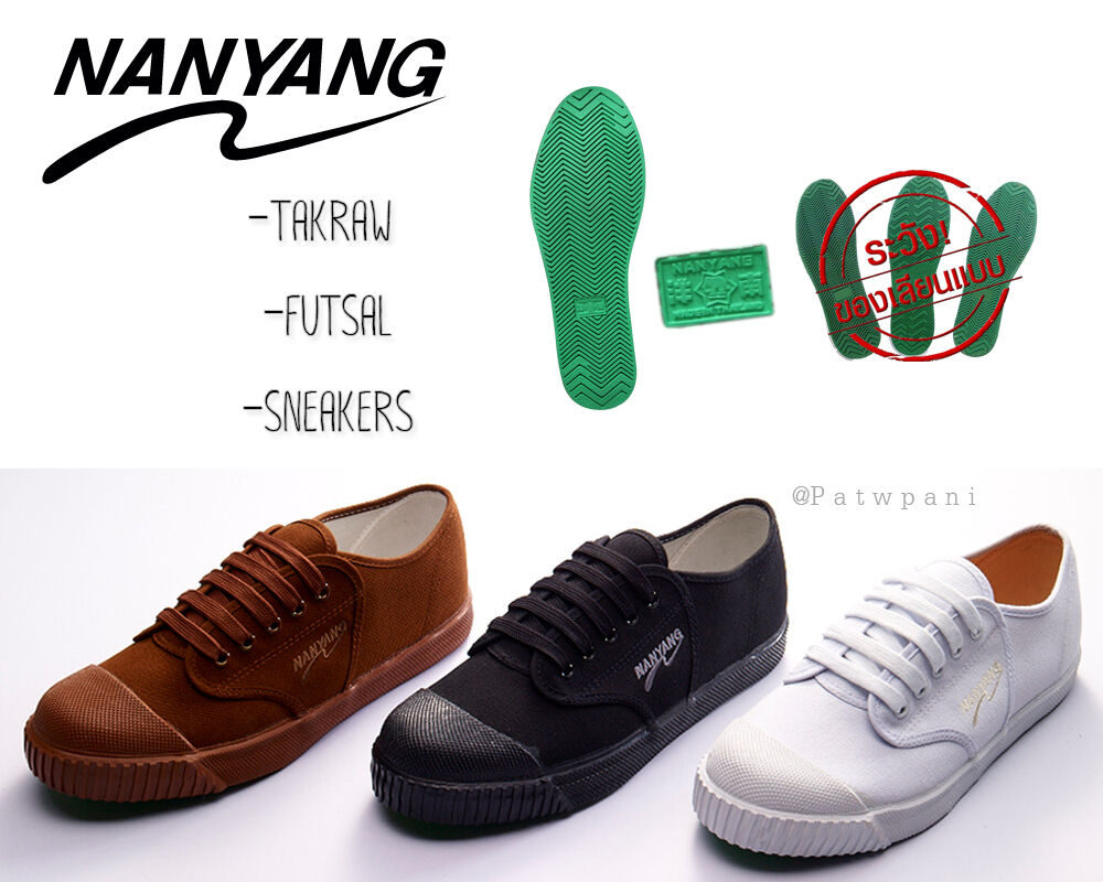 Where To Buy Nanyang Shoes In Singapore
