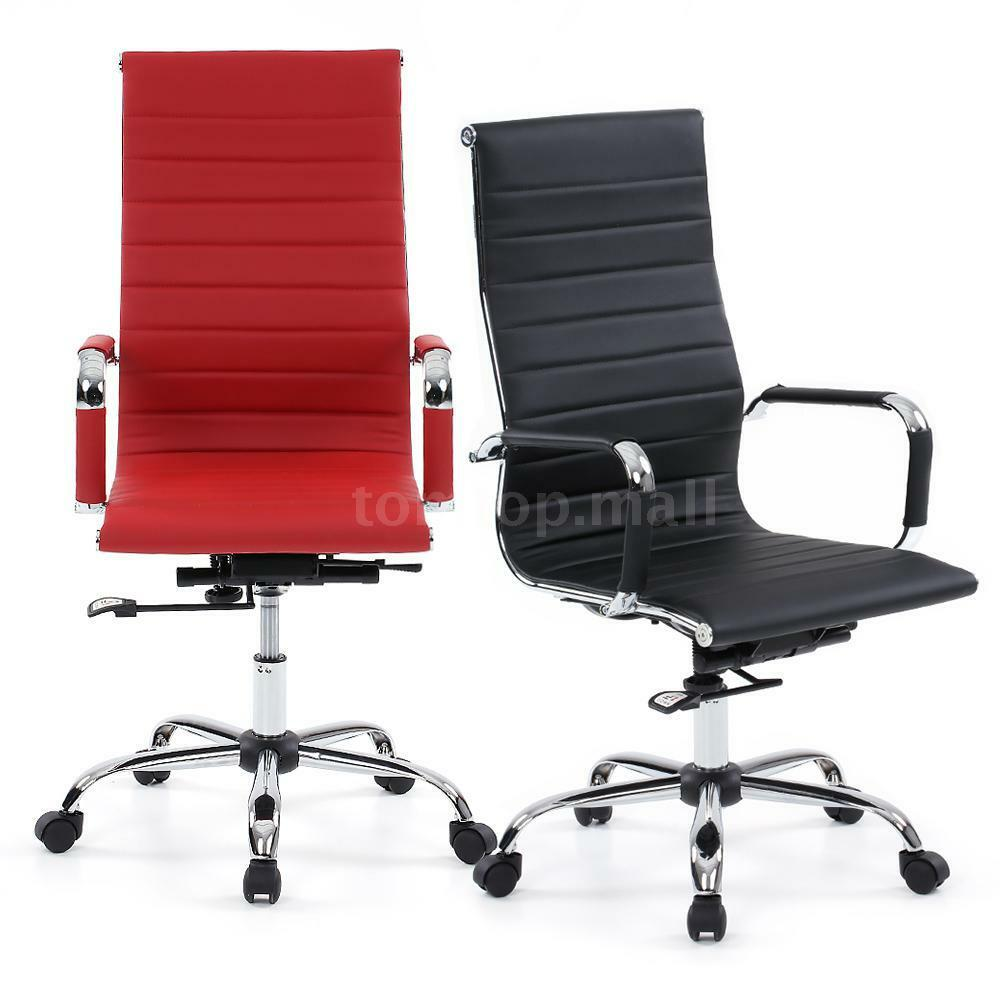 Tall executive pu leather ribbed office desk chair high for Modern executive office chairs