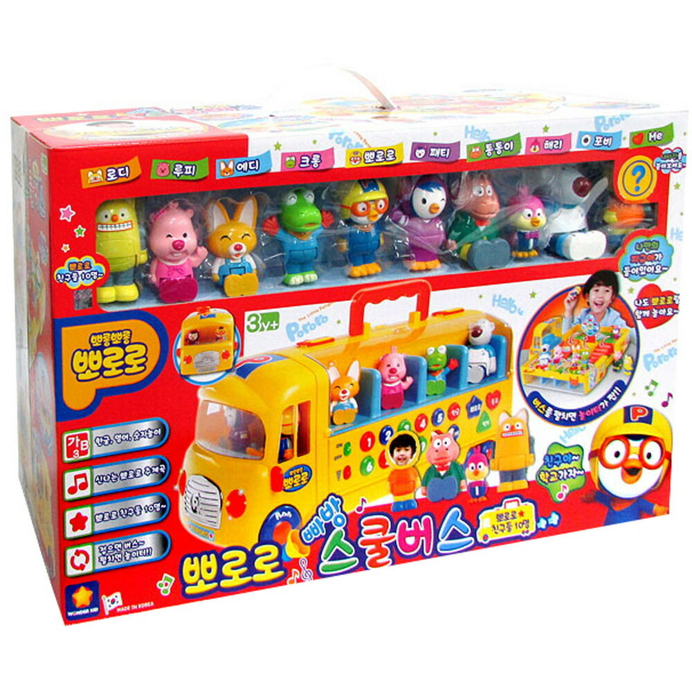 Toys For School : Pororo melody school bus with figures change to