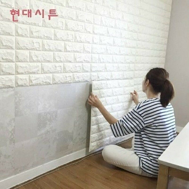 3D Brick Pattern Wallpaper Bedroom Living Room Modern Wall Background Decor  X100 | EBay Part 81