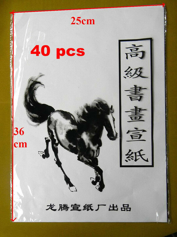40pcs Xuan Paper Rice Paper For Chinese Painting And