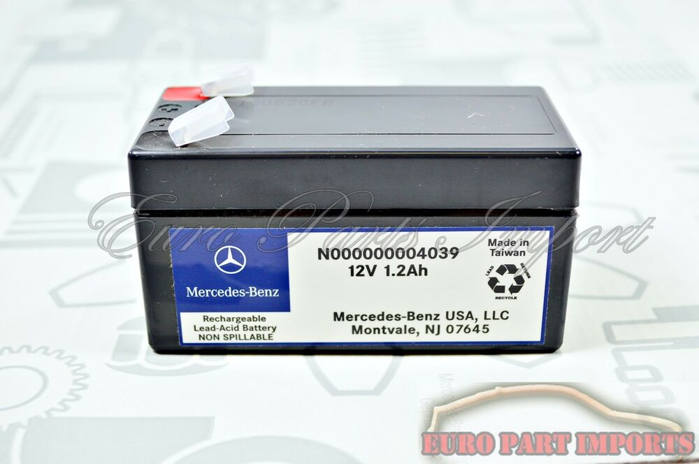 Mercedes benz w216 w164 cl550 auxiliary battery genuine for Mercedes benz starter battery