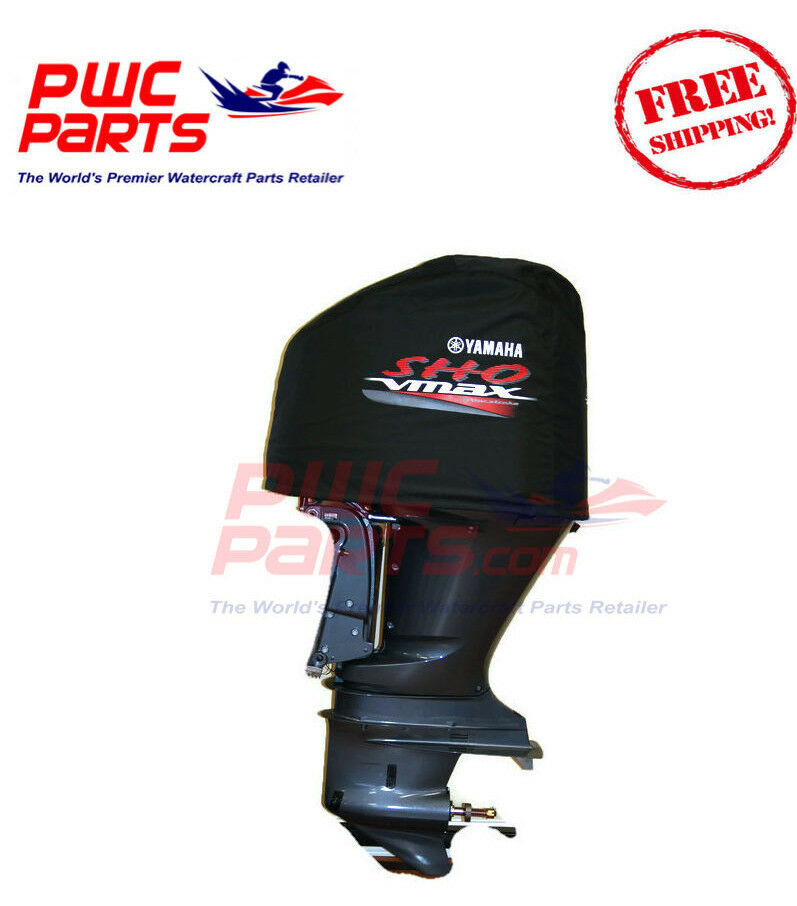 Yamaha Vmax Sho 150 Outboard Engine Cover 4