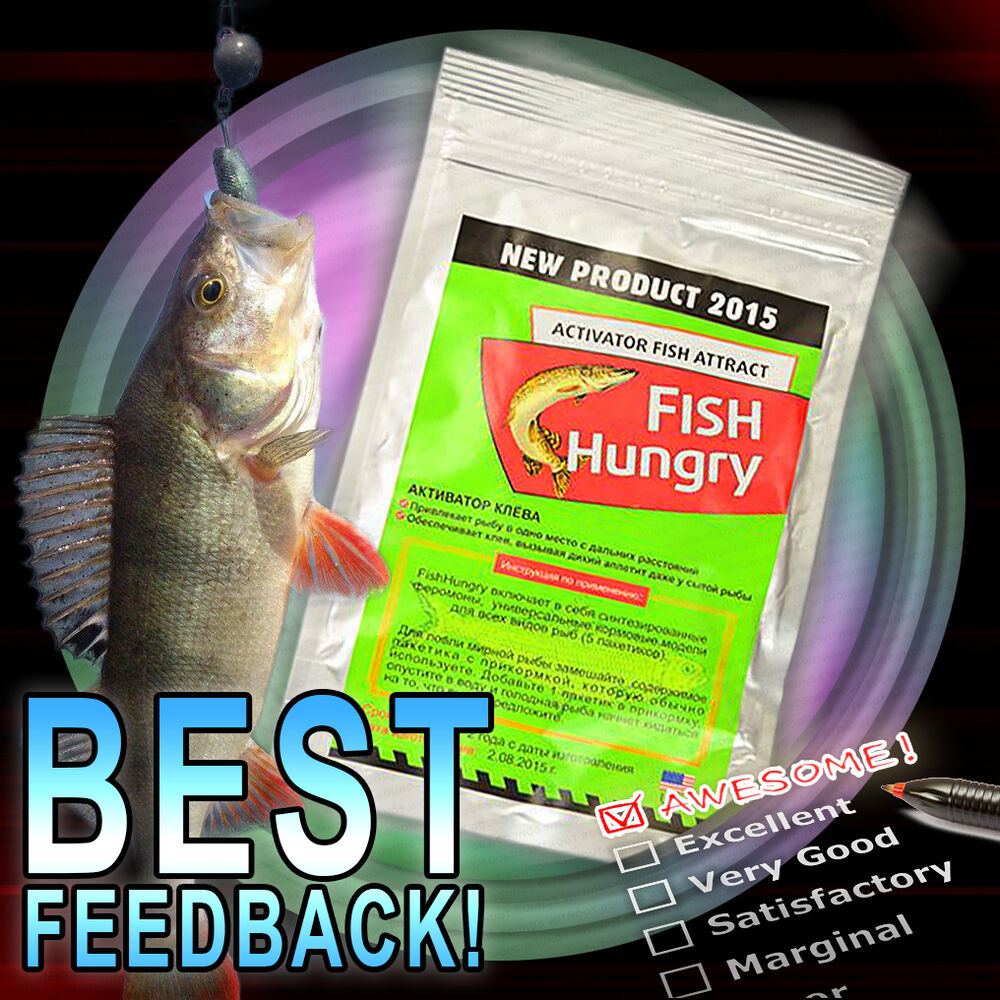 Fish hungry bait activator fish attract fishing best for Best fish bait