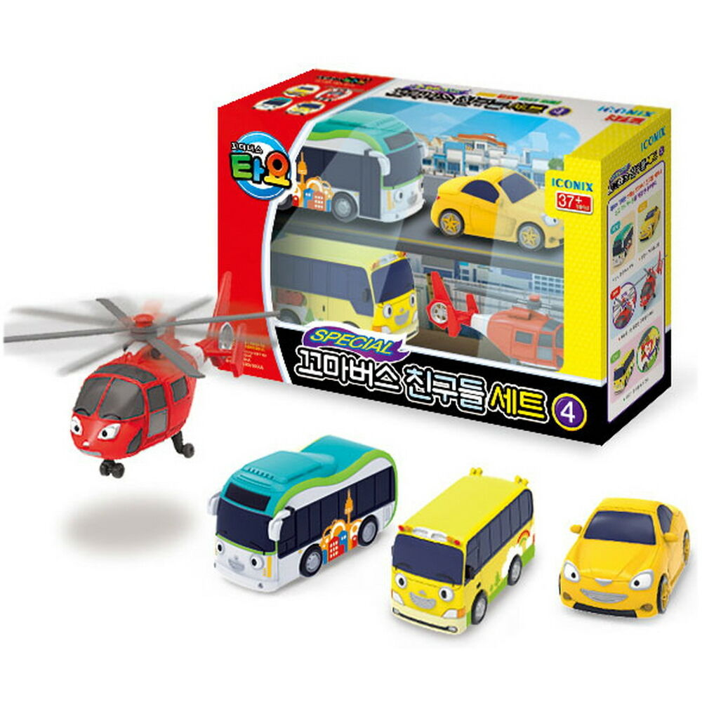 little bus tayo 39 s new friends special iv 4 pcs car toy. Black Bedroom Furniture Sets. Home Design Ideas