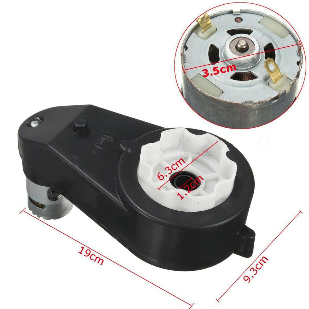 12v 23000 rpm electric motor gear box for kids ride on car for Electric motors for kids