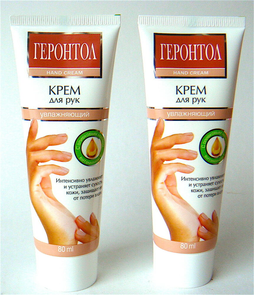 Cream Gerontol: review. Face creams from the factory Freedom