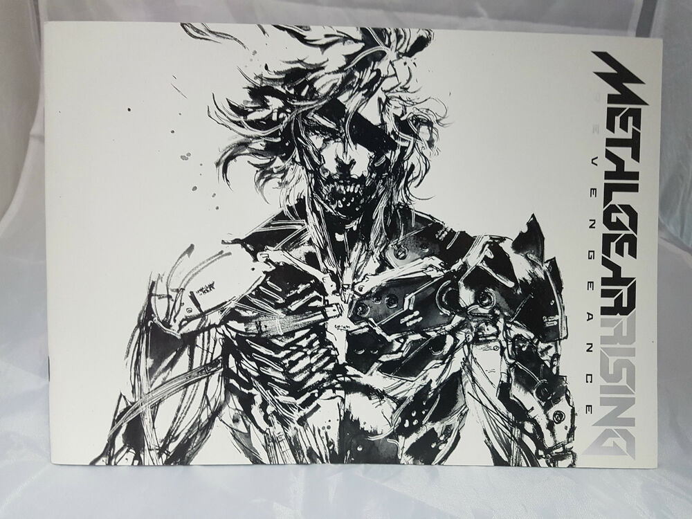 Metal Gear Solid Revengeance Yoji Shinkawa Concept Art