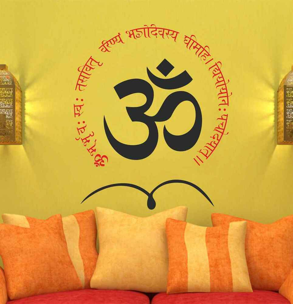 57000267 | Wall Stickers Religious Om Design with Gayatri Mantra ...