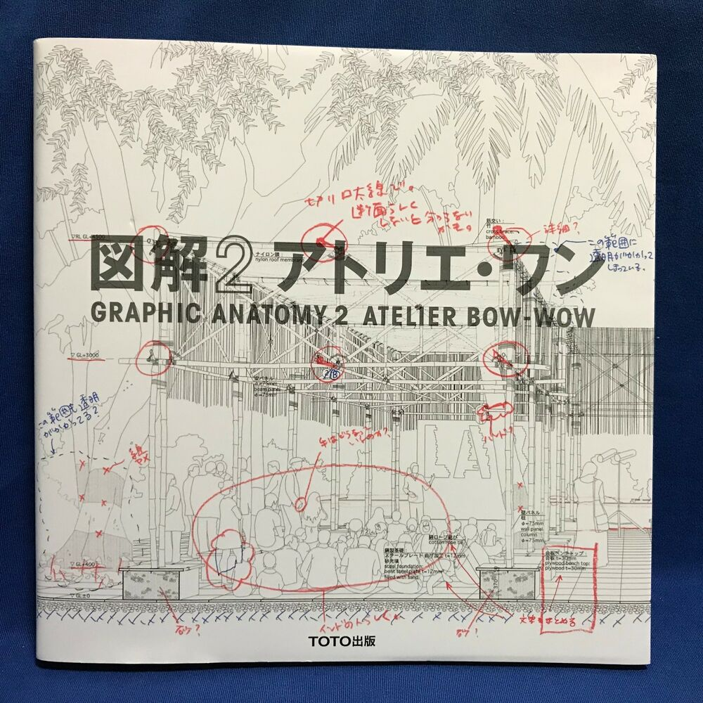 Graphic Anatomy 2 Atelier Bow-Wow JAPAN Architecture Book NEW ...